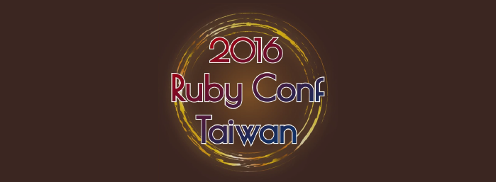 International Ruby Conferences in Winter 2016-2017