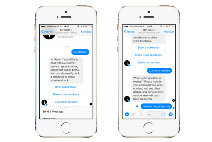 A chatbot by Sephora on Messenger